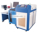 Fiber scanner laser welding machine